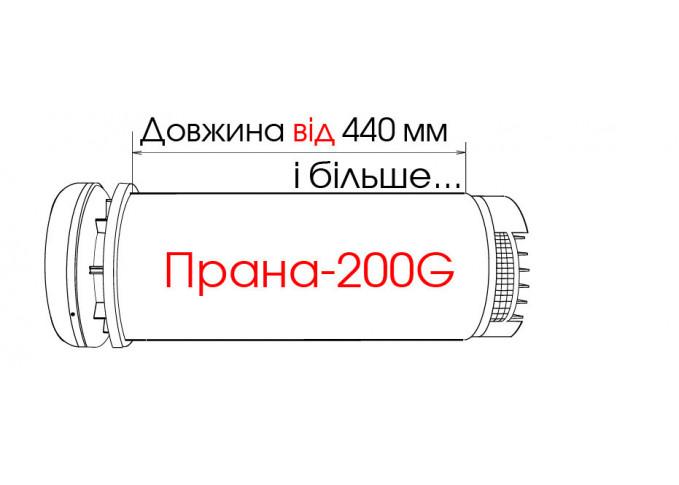"Рекуператор пов?тря ""PRANA-200 G"""
