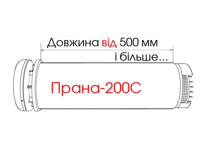 "Рекуператор пов?тря ""PRANA-200C"""
